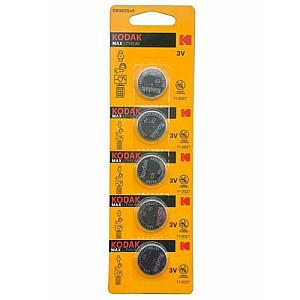 Kodak CR2025-5BB BLISTERA IEPAKOJUMĀ 5GB.