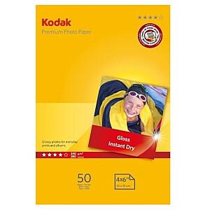 Kodak glancēts foto papīrs A6 240g/m2 50 lapas
