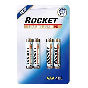 LR03HD-4BB (AAA) Super HD Blistera iepakojumā 4gb