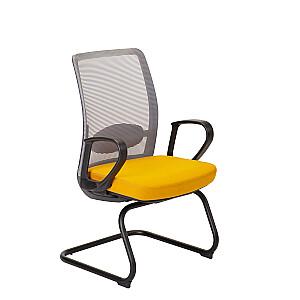 Klienta krēsls ANGGUN, dzeltens