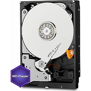"""Western Digital Purple 14 TB 3,5 """"SATA III (6 Gb / s) servera disks (WD140PURZ)"""